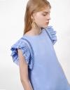 Ruffle Flare Dress